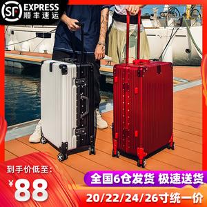 行李箱ins网红万向轮24寸箱子拉杆箱女韩版男学生铝框密码旅行箱