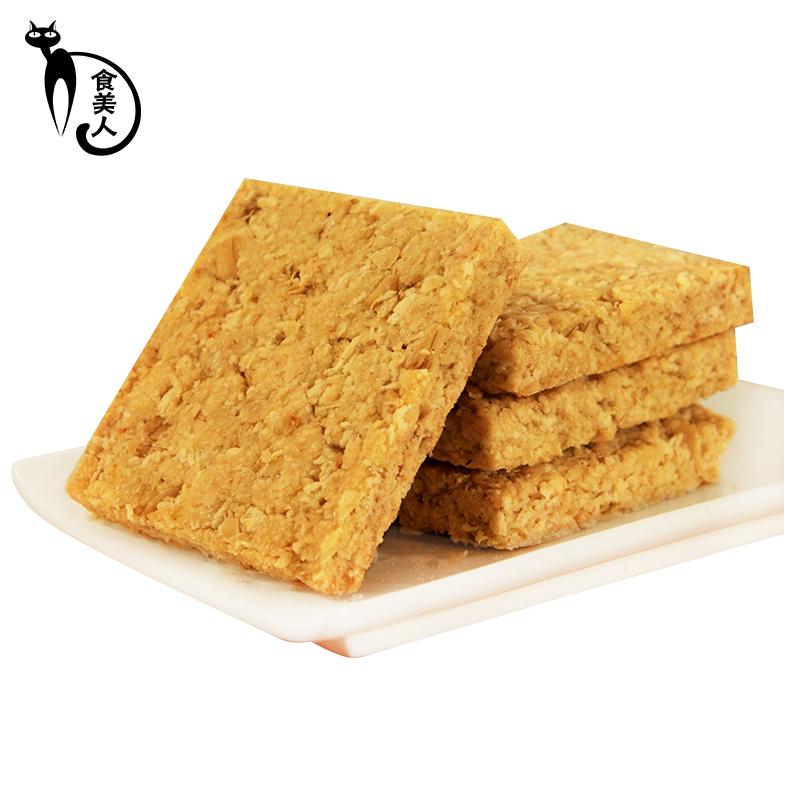 食美人全燕麦低压缩卡脂无蔗糖代餐饱腹饼干粗粮魔芋健康早餐零食