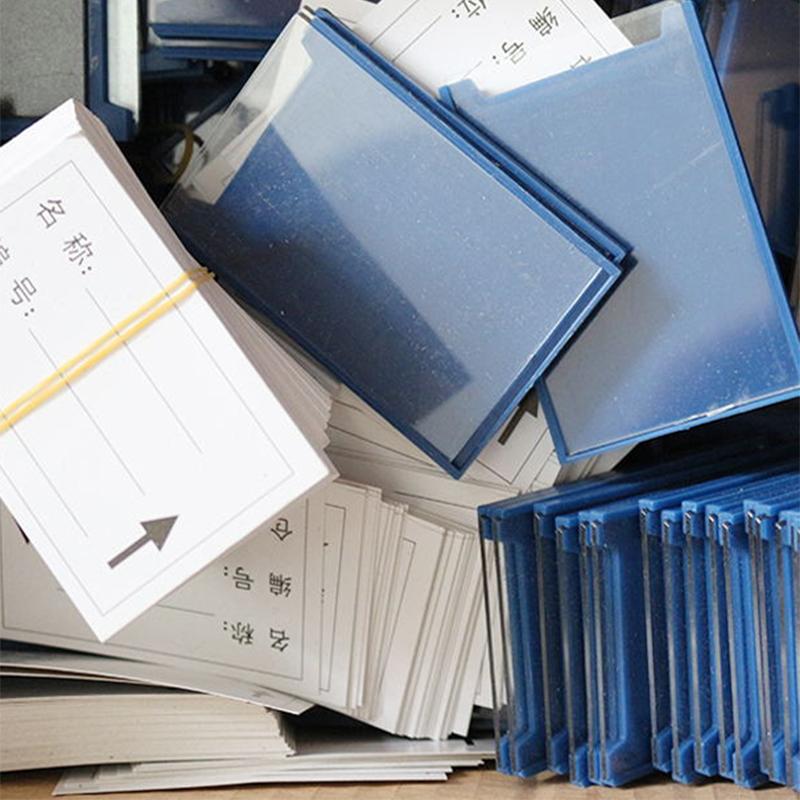 磁性标签强磁仓库物料卡货架标牌塑料透明有机玻璃悬挂仓储货位卡