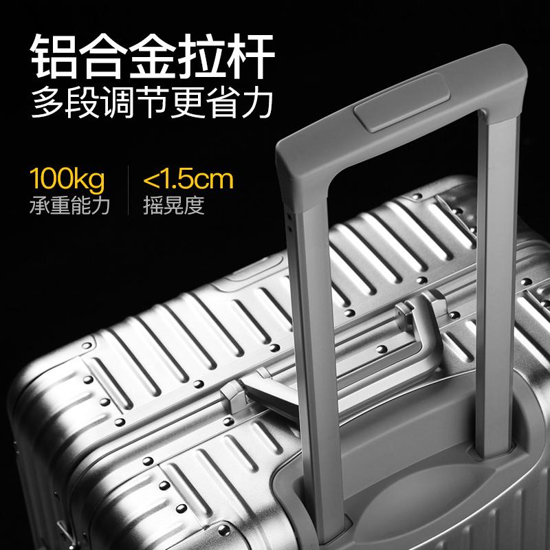 寸硬箱子旅行箱 20 密码登机箱 24 全铝镁合金拉杆箱万向轮行李箱男女
