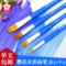 包邮日本樱花水彩画笔圆头适水粉画笔水彩固体水彩画笔油画水彩笔