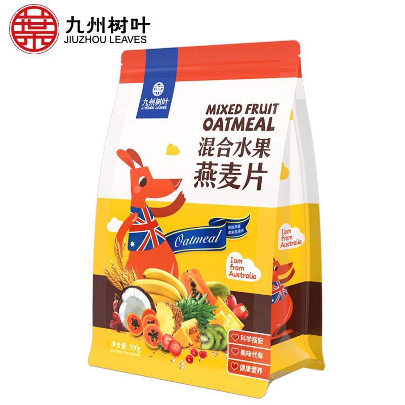 九州樹葉 水果堅果即食早餐燕麥片 500g 9.8元包郵