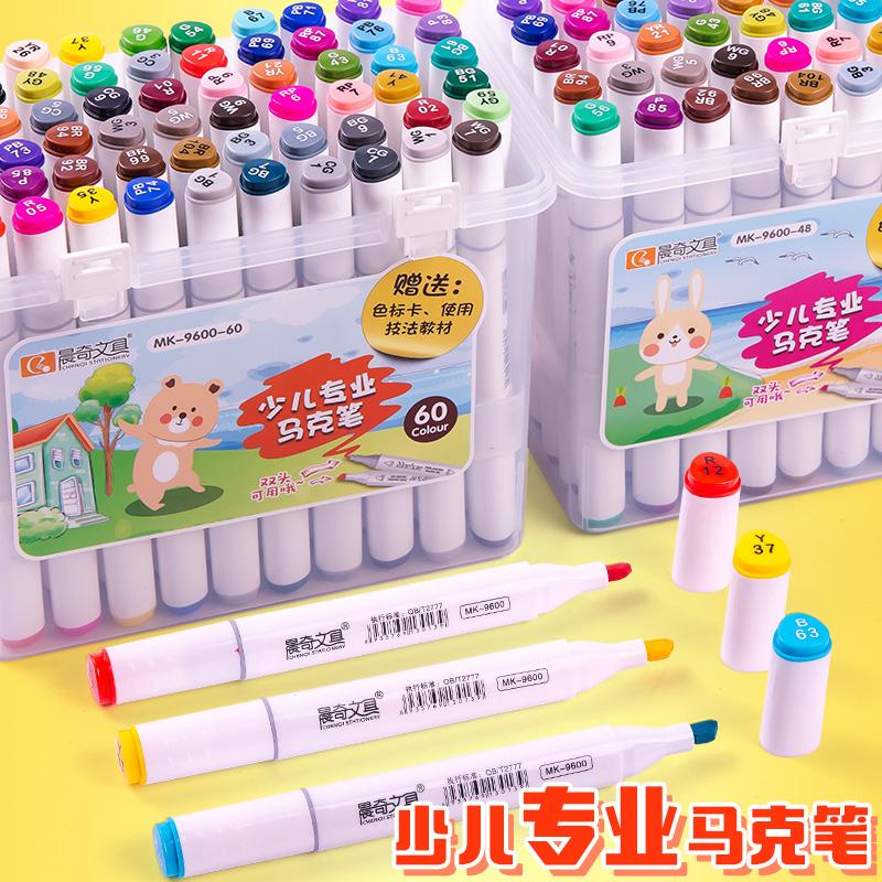 晨奇马克笔套装油性双头马克笔手绘学生彩色笔套装绘画笔水彩笔画笔12色24色36色48色60色学习用品文具批发