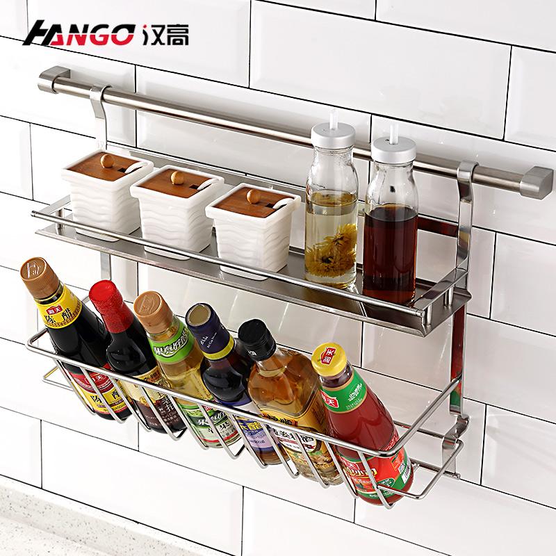 不锈钢置物架壁挂双层调味架收纳刃具挂件非免打孔架 304 汉高厨房