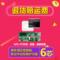 联想g450电池b460 G530 g455 z360 g430 g360 b460e 笔记本电池