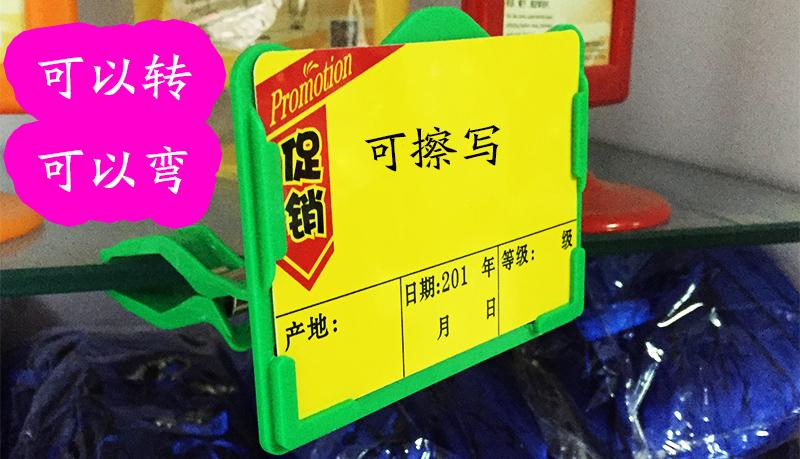 鹏盈彩色POP广告用品水果蔬菜标价牌冰鲜生鲜水产价格标签促销牌