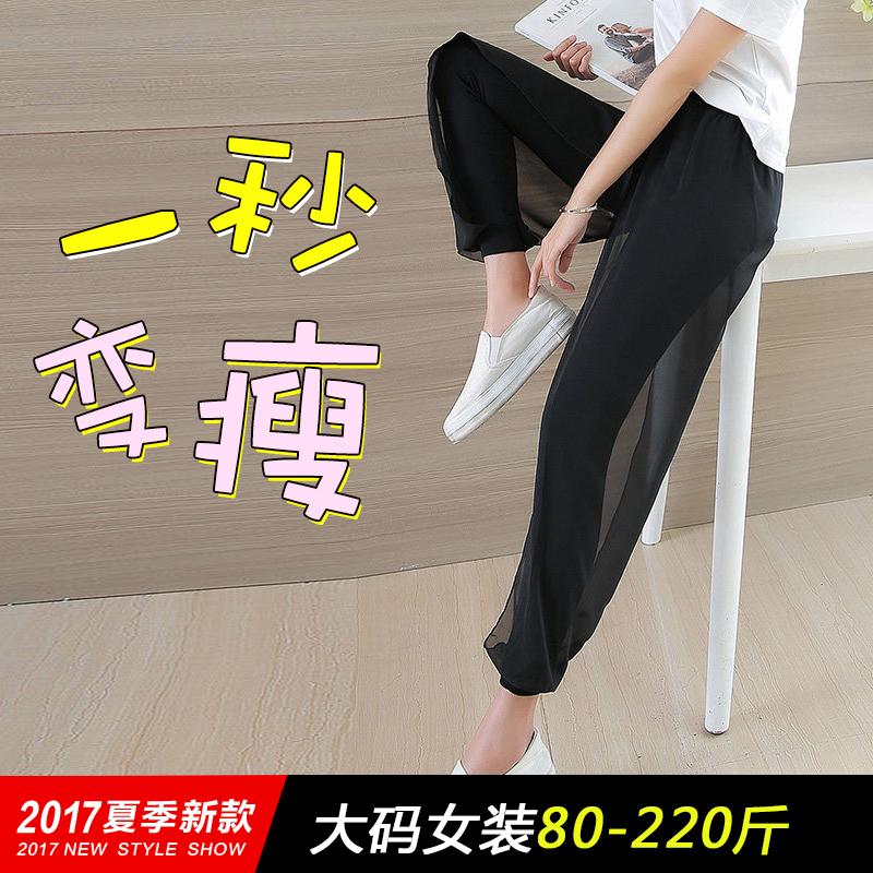 大码女裤夏季纱纱宽松大人防蚊高腰薄款雪纺莫代尔阔腿垂感灯笼裤