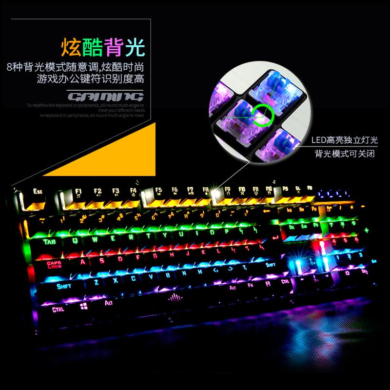 机械键盘鼠标套装有线usb宏定义电脑笔记本金属游戏黑轴青轴键鼠外接全键无冲吃鸡电竞lol外设cf网吧网咖专用
