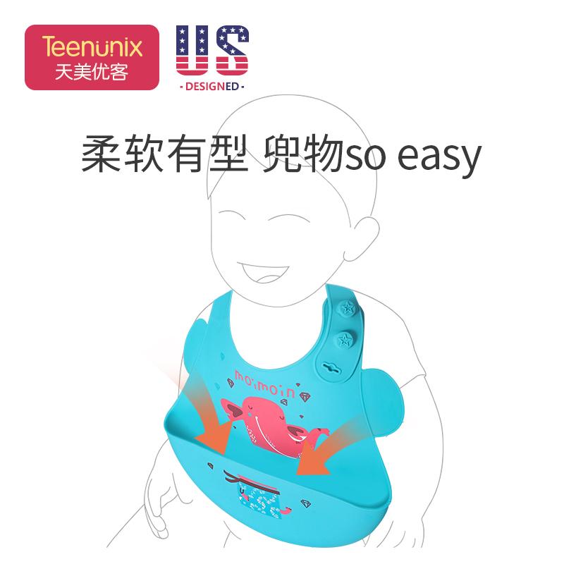 硅胶婴儿围兜宝宝立体防水食饭兜大号婴儿喂食围嘴儿童吃饭口水兜