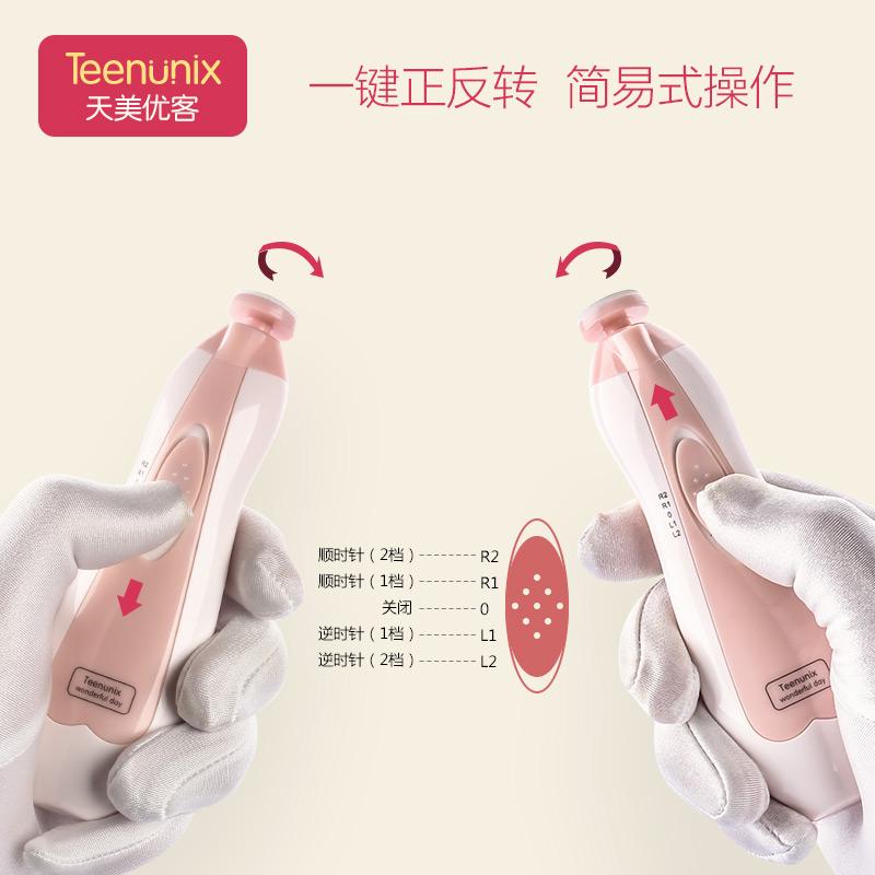 婴儿磨甲器电动宝宝指甲剪套装防夹肉新生儿婴幼儿专用儿童指甲刀