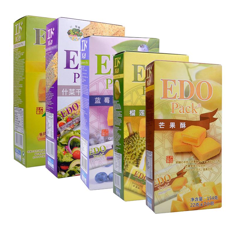 EDO进口饼干 酥饼 水果酥 夹心饼干 休闲零食 榴莲芒果柚子蓝莓饼