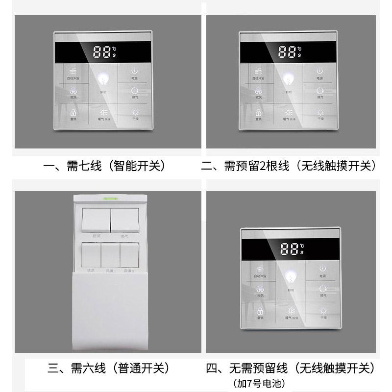 浴霸灯风暖集成吊顶嵌入式三合一浴室取暖器卫生间暖风机300×300