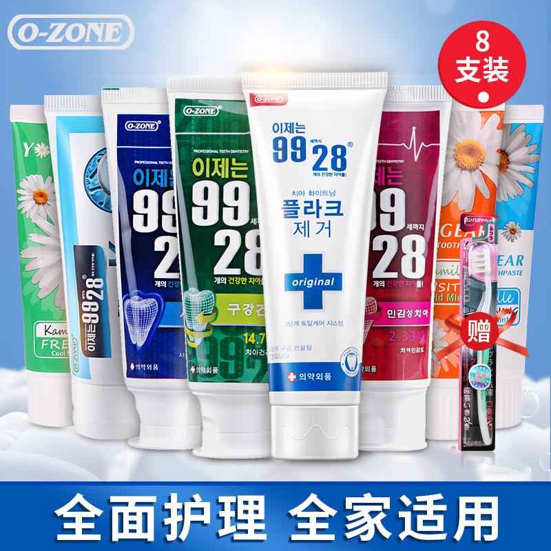 OZONE歐志姆韓國進口成人牙膏套裝8支牙膏亮白去黃去牙漬套裝包郵