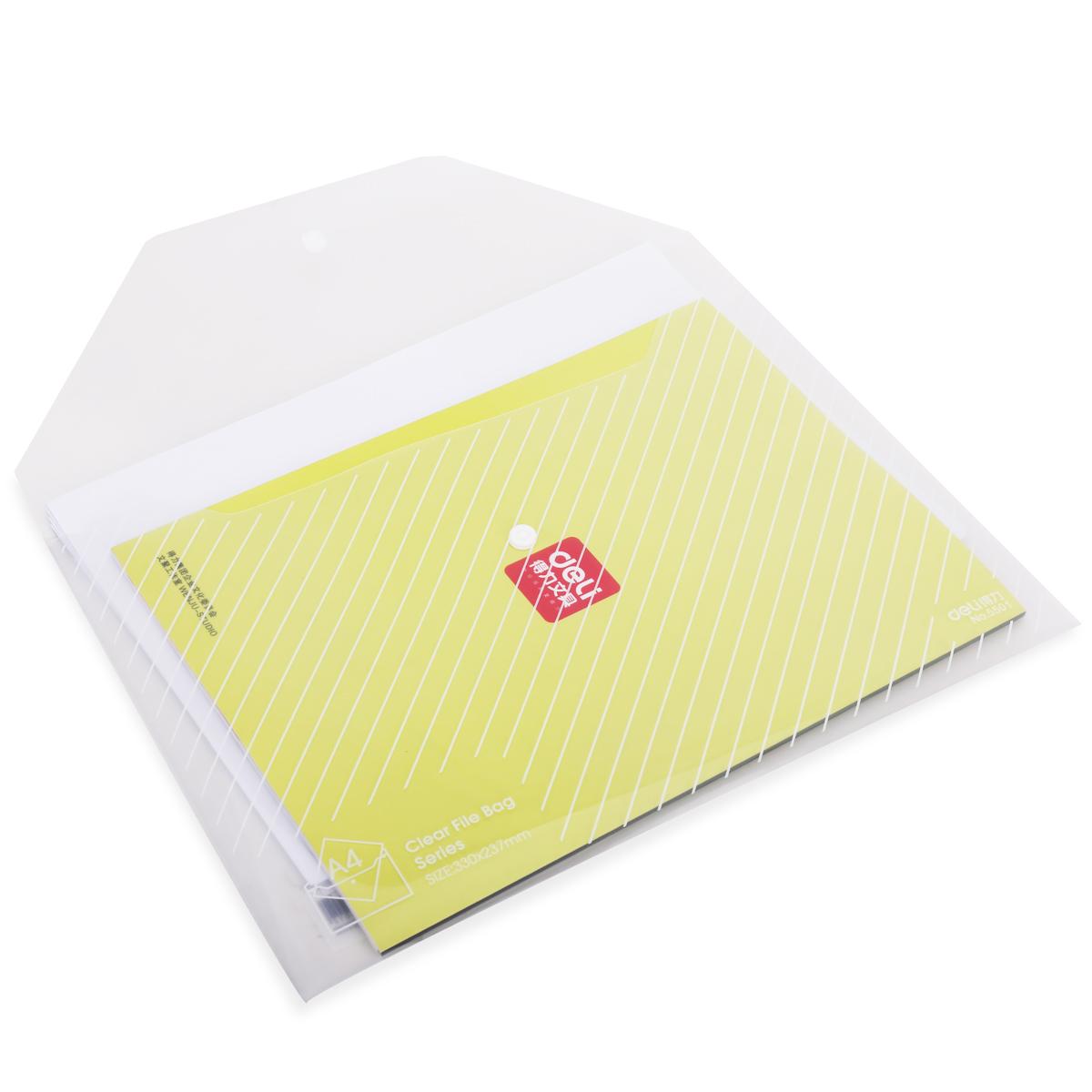 得力A4透明按扣袋5501纽扣公文袋档案文件袋试卷资料收纳袋文件套