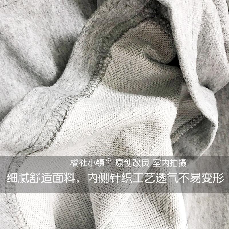 橘社 纯棉运动短裤男潮牌夏天休闲纯色大码宽松针织沙滩五分裤潮
