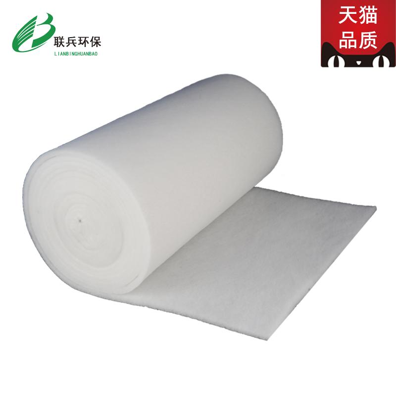 空气过滤棉初效无纺布空气过滤棉G4中央空调过滤棉防尘棉进风口棉