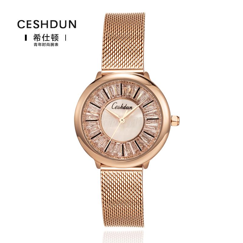 ceshdun 镶嵌天然水晶简约女士防水腕表 香港