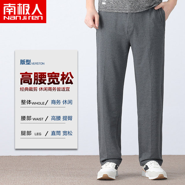 Pure cotton men's sports pants spring and autumn pants elastic waist dad casual pants middle-aged and elderly summer thin men's pants