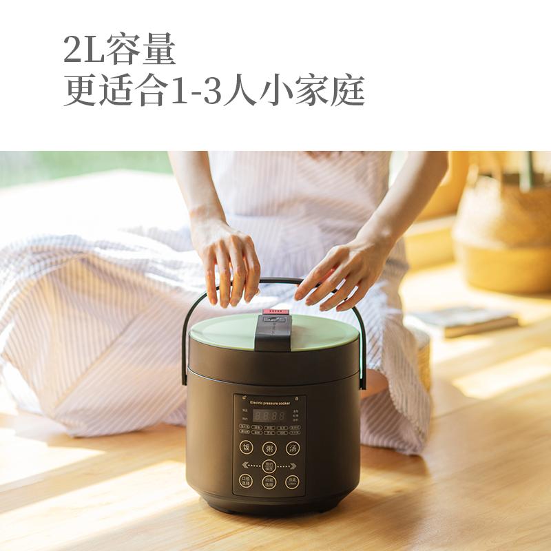 olayks出口日本原款电压力锅,一人食实用礼物