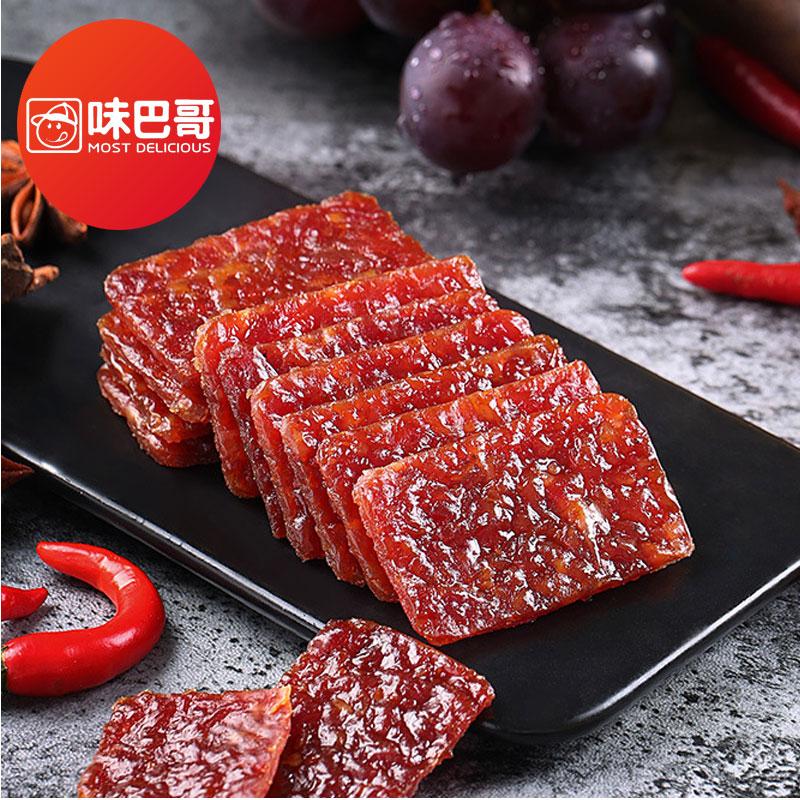 原味猪肉铺干猪肉类零食 255g 味巴哥靖江蜜汁叉烧肉脯