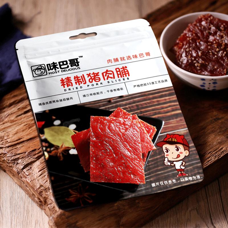 味巴哥-靖江原味猪肉脯特产500g一斤香辣蜜汁猪肉干肉铺肉类零食 - 图1
