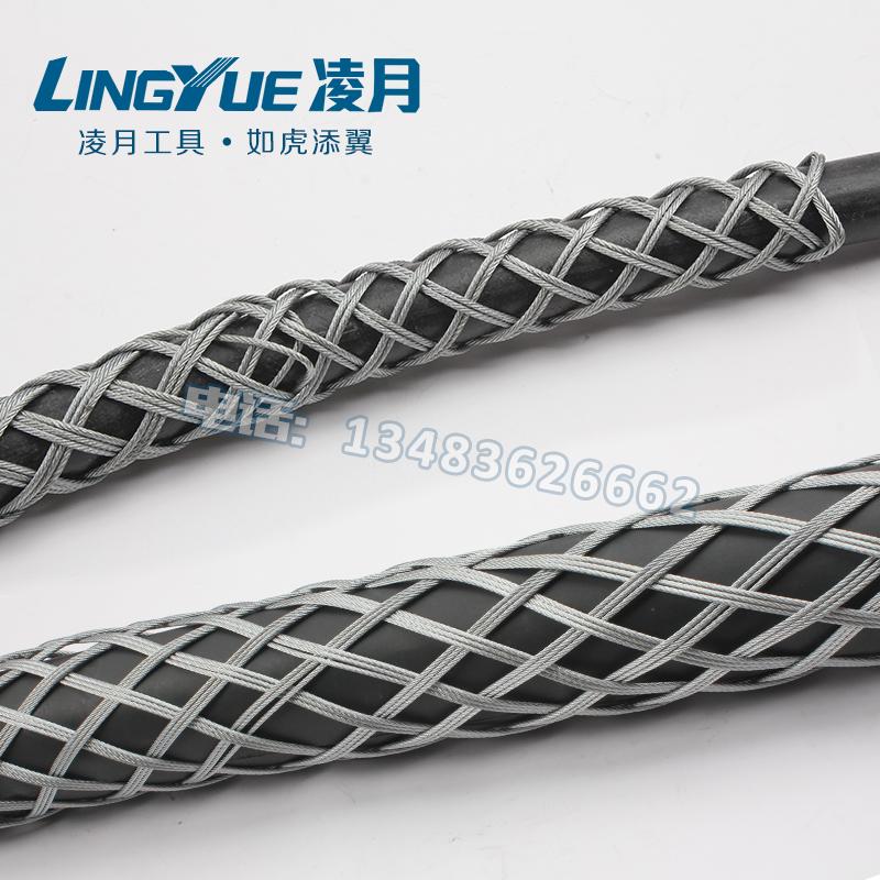 电力 电信 电缆网套 拉线导线网套 牵引网套中间网套 网罩蛇皮套