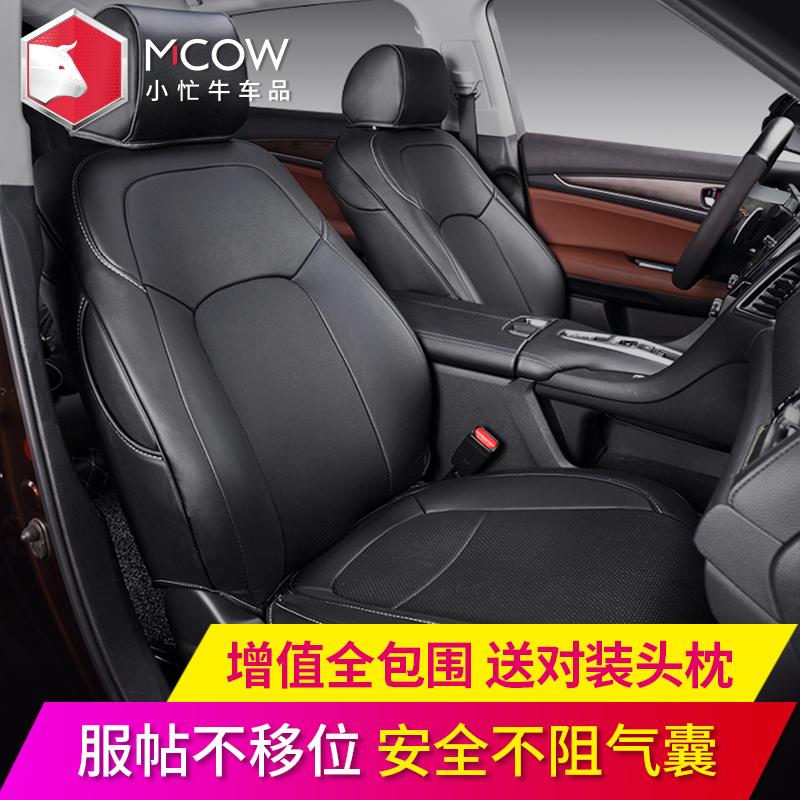 小忙牛改装饰适用本田冠道坐垫全包18URV专用座垫四季汽车座椅套