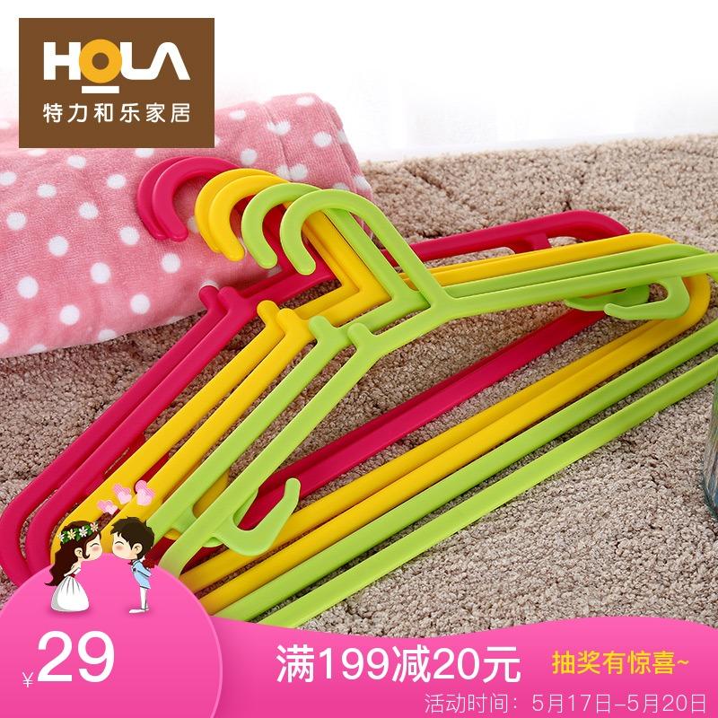HOLA特力和樂彩色塑料成人多功能無痕衣架晾衣架晒衣架6入 特力屋