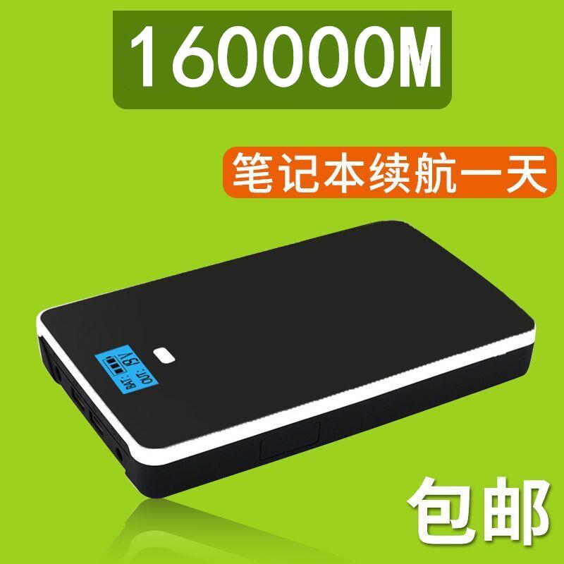 笔记本移动电源太阳能充电宝电脑超大容量联想苹果dell手机快充车载户外通用19V20V 电池220V大功率户外电池