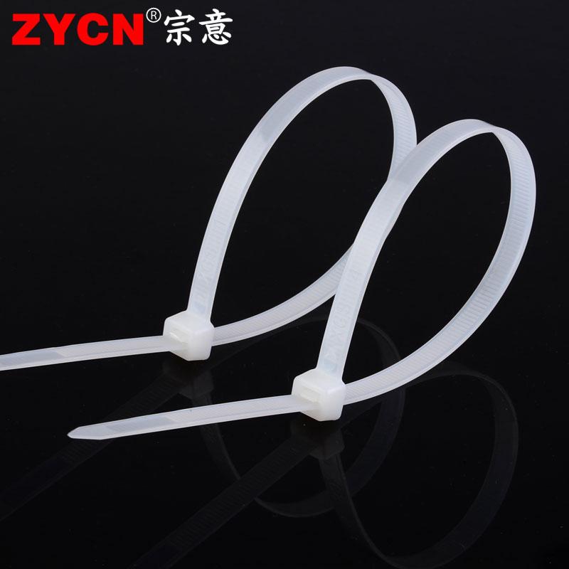 黑色 白 电线固定塑料捆扎带 包 条 250mm250 4 宗意自锁式尼龙扎带