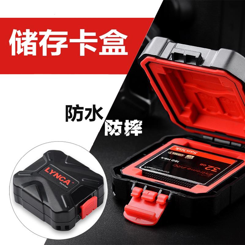 單反相機記憶體卡收納盒 儲存卡盒 收納卡包 記憶棒 SD CF XQD TF卡