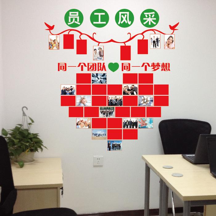 职场装饰墙贴公司办公室员工布置照片墙贴画团队创建励志墙壁贴纸