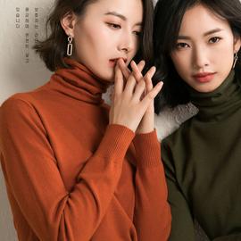 秋冬高领羊绒衫女堆堆领百搭毛衣修身打底针织衫