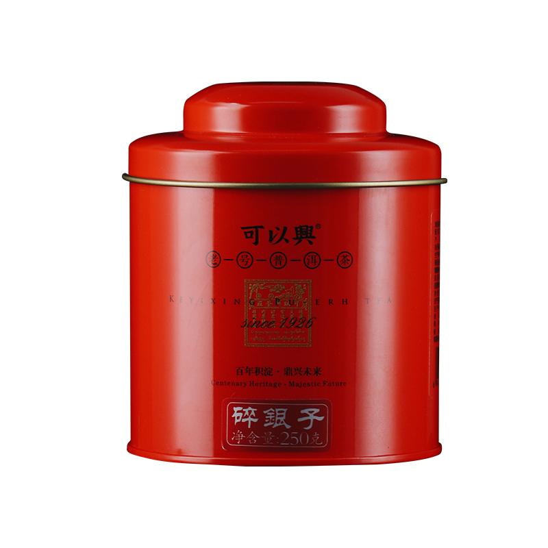 可以兴碎银子普洱茶糯米香茶化石特级熟茶云南古树茶叶礼盒装送礼