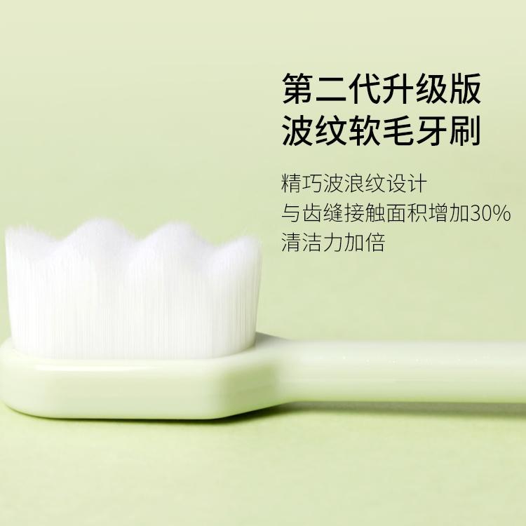 植物主义月子牙刷产妇专用软毛儿孕妇套装产后孕吐牙膏怀孕期用品