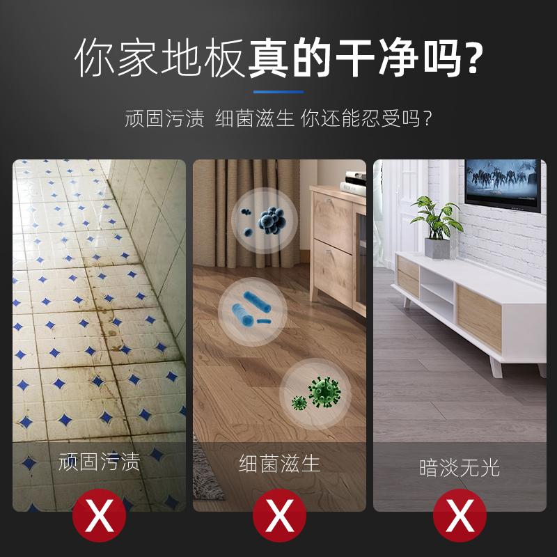 许雅妍瓷砖地板清洁片木地板清洗护理家用清香拖地液增亮剂带香 - 图1