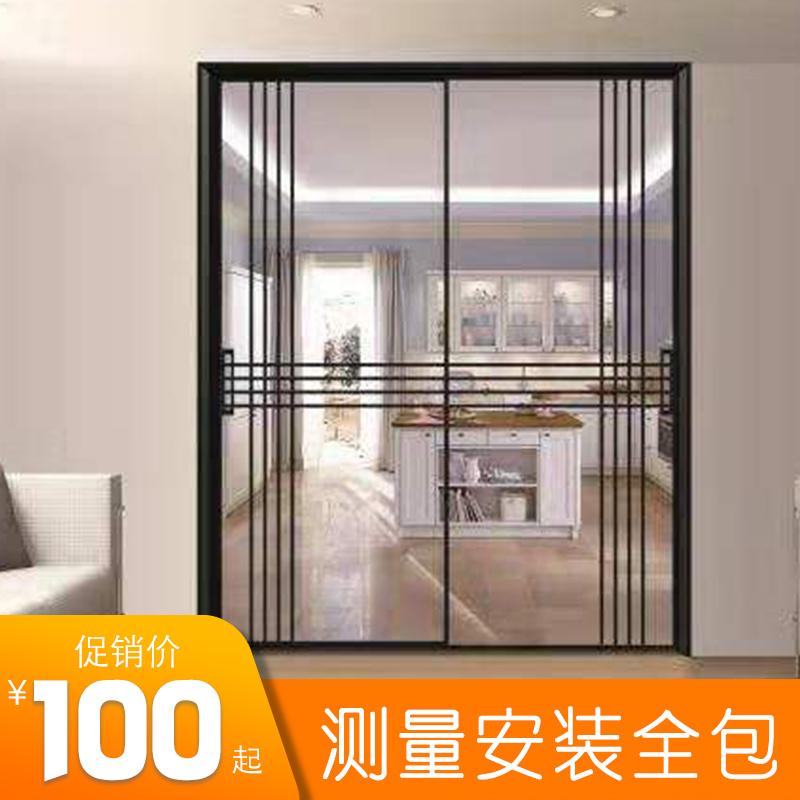 定制窄边铝镁钛合金推拉门客厅厨房阳台卫生间玻璃隔断折叠门定做