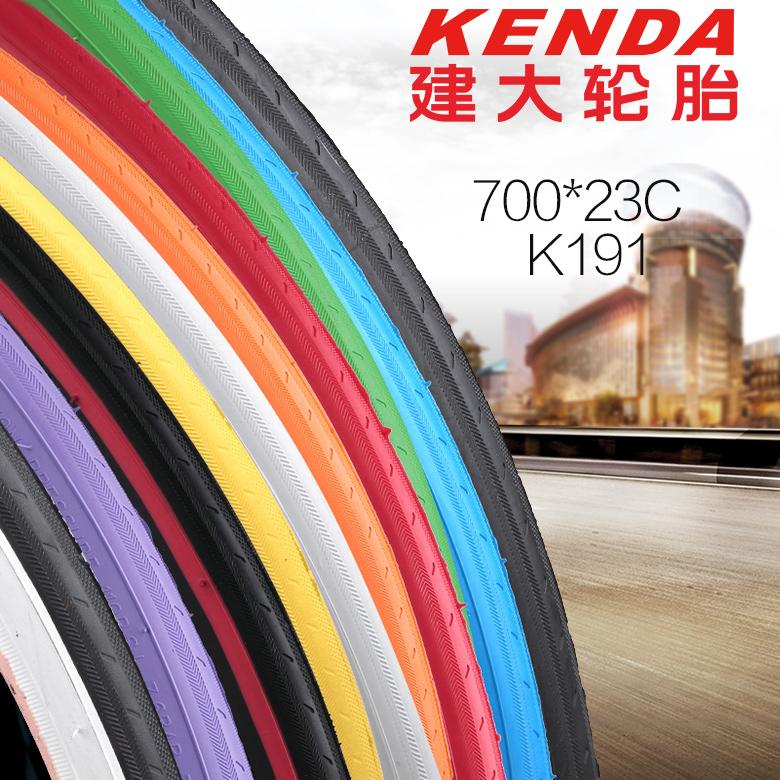 建大K191公路車死飛自行車輪胎23-622 700x23c防刺內胎外胎700C