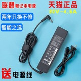 Lenovo laptop charger G470 G475 Z480 E49 G485 Y470 Y400 Y480 Z475 B475 laptop power adapter 20v4.5A power cord