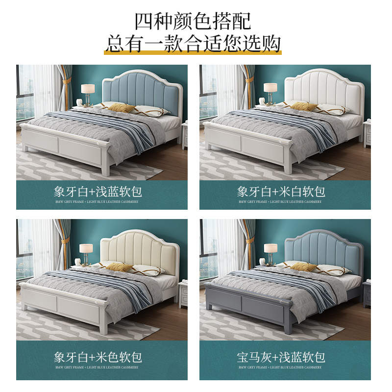 輕奢白色軟包婚床 1.5 米單雙人床現代簡約 1.8 實木床主臥歐美式鄉村
