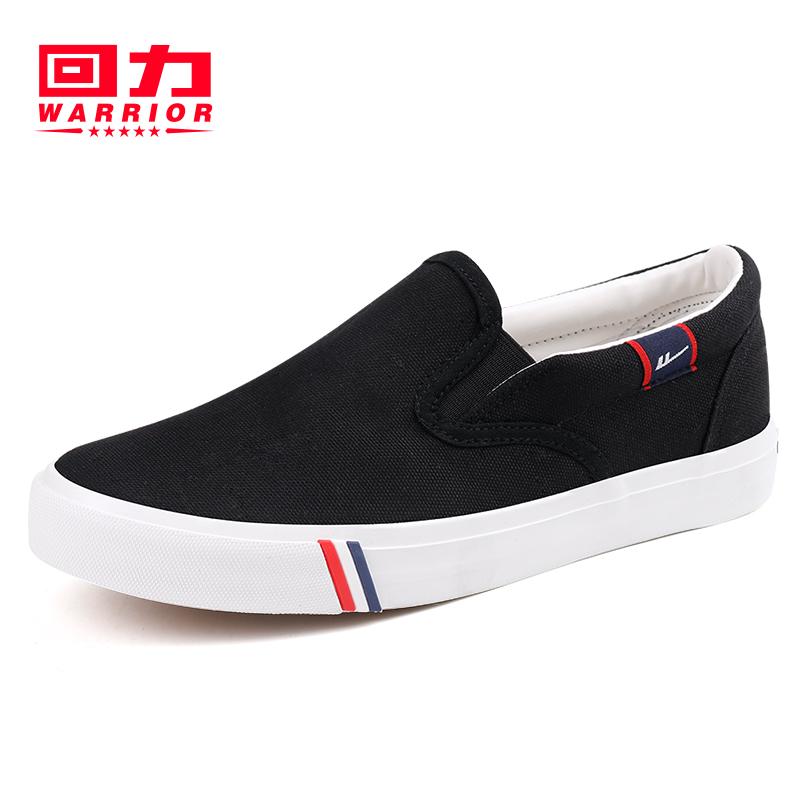 回力男鞋帆布鞋板鞋休闲鞋一脚蹬老北京布鞋男夏季懒人鞋子小白潮