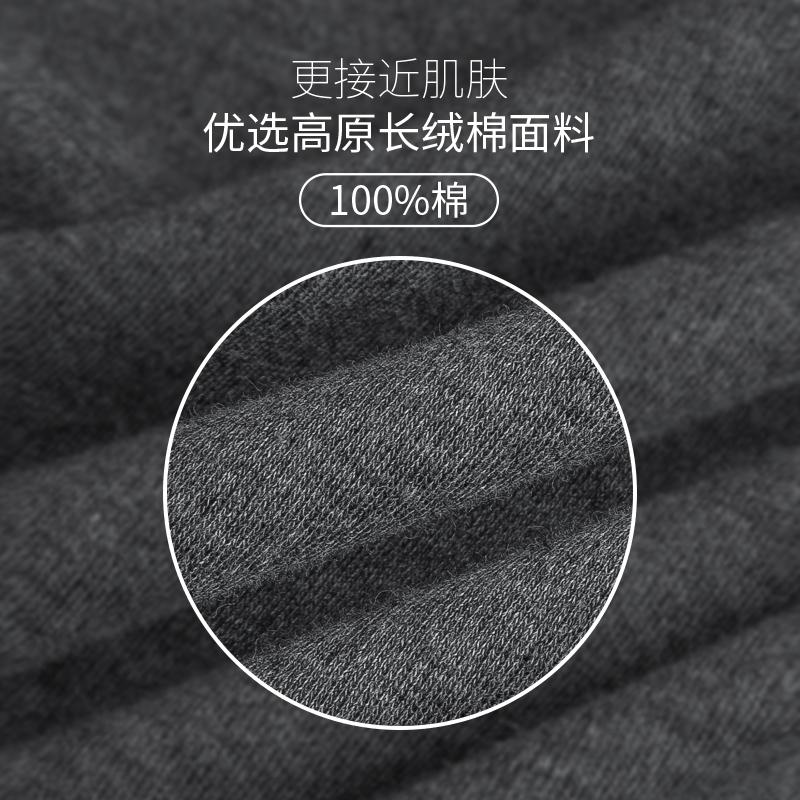 恒源祥秋裤男士单件纯棉毛裤超薄款打底保暖线裤春秋衬裤冬季夏天