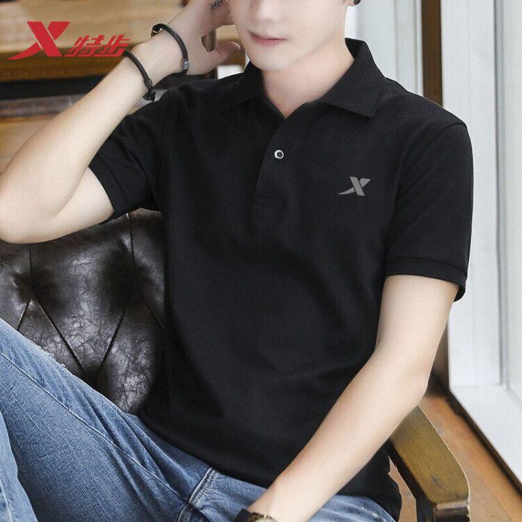 特步短袖t恤男T2020夏季男装官网旗舰休闲翻领半袖POLO衫运动上衣