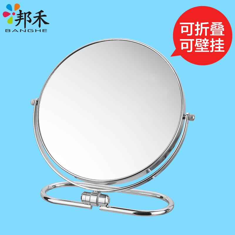 邦禾台式化妆镜欧式镜子双面梳妆镜结婚公主镜随身便携美容放大