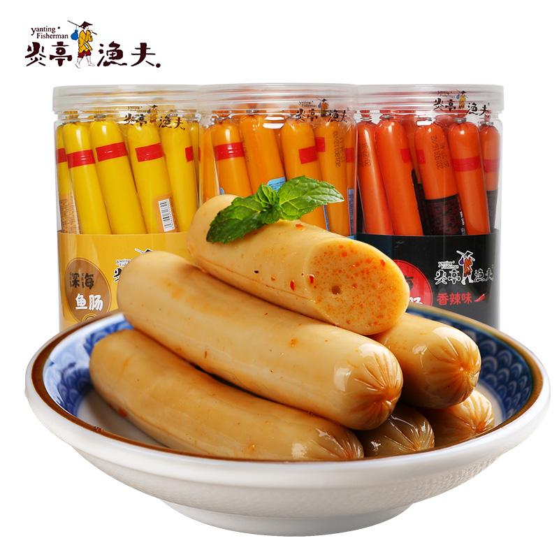 儿童营养休闲零食即食鱼肠 420g 炎亭渔夫深海鱼肠宝宝辅食火腿肠
