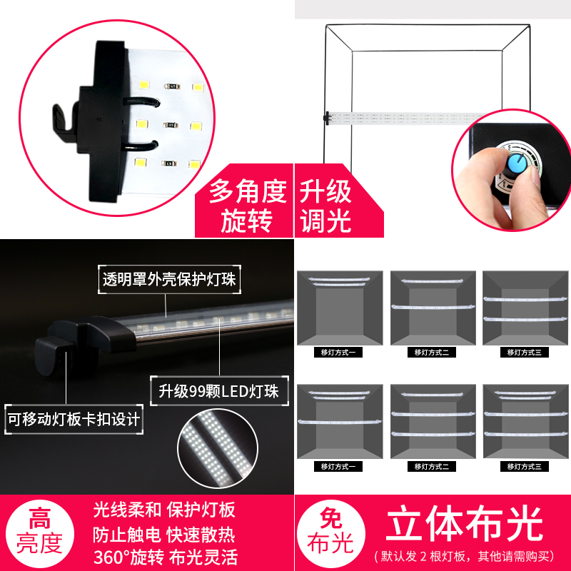 春影60cm摄影棚小型迷你补光套装淘宝简易摄影箱背景拍照折叠器材