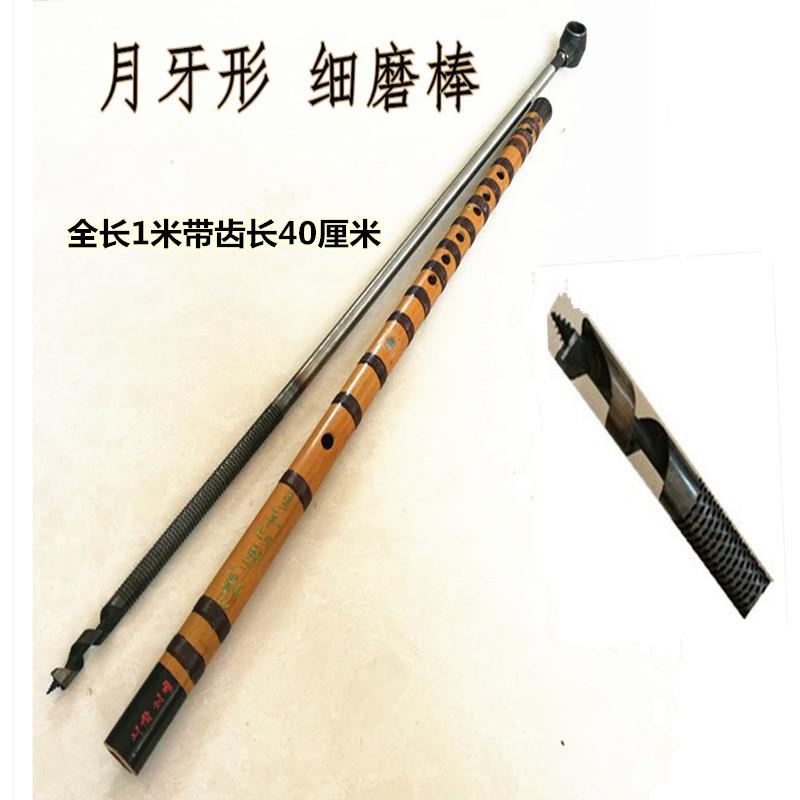 制作笛箫笙呐尺八洞笛锉磨桶节专用工具内膛竹节磨锉刀狼牙棒包邮