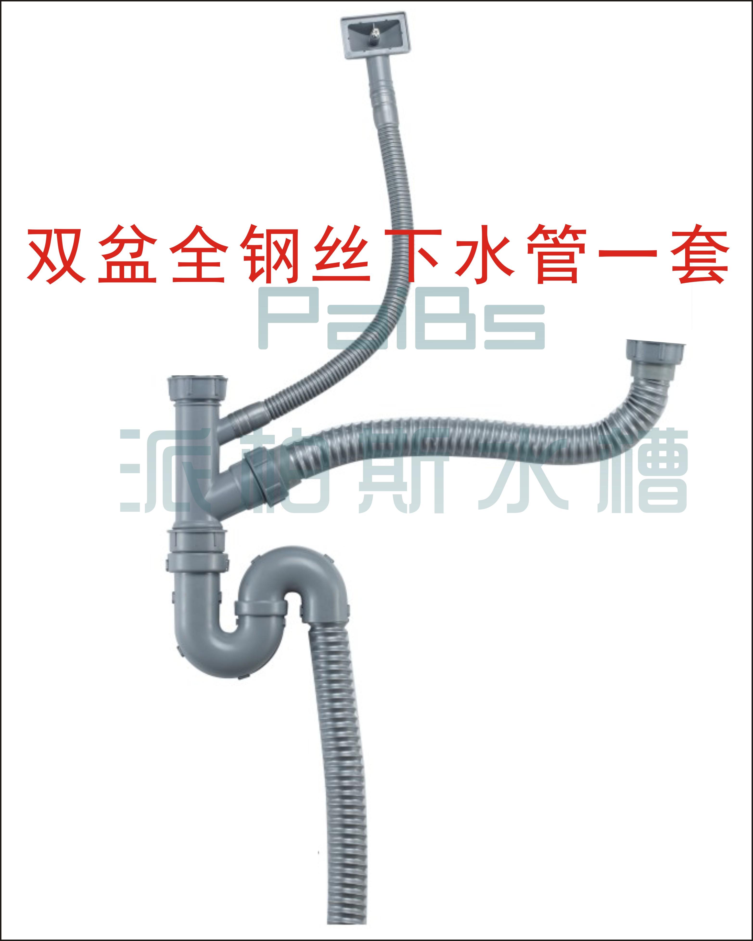 厨房水槽下水配件洗菜盆下水单双槽防臭全不锈钢下水管器配件包邮