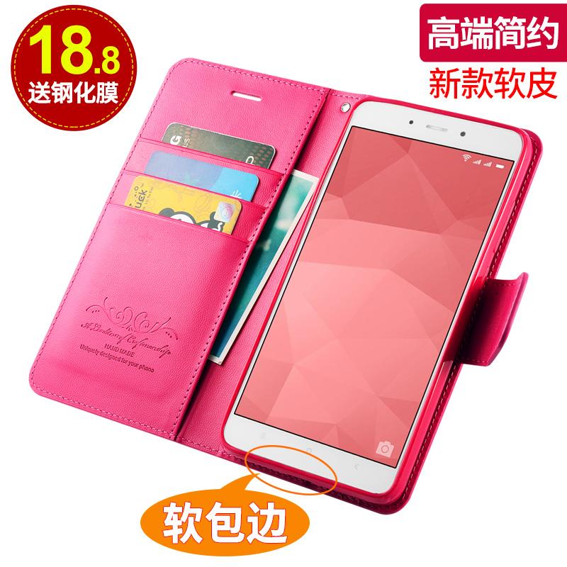 紅米note4x手機殼紅米note4保護套翻蓋式皮套小米Note4矽膠軟殼全包邊防摔外殼男女X