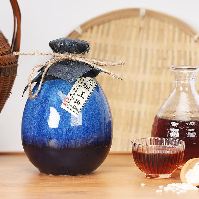 坛装太雕味 500mlx6 绍兴传统黄酒二十年花雕王整箱礼盒 送酒具